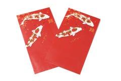 chiński nowy paczki czerwonym lat Zdjęcia Royalty Free