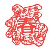 chiński nowy papercut sylwetki lat royalty ilustracja
