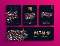 Chiński nowy rok Świniowaci 2019 złocistych wieprz karty setów ilustracja wektor