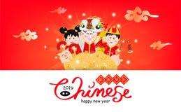 Chiński nowy rok, 2019, rok świniowaty, śliczny postaci z kreskówki świętowania festiwalu plakat, zaproszenia karciany wakacyjny  ilustracja wektor