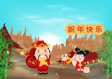 Chiński nowy rok, 2019, Świniowaty uroczy, dziewczyna, bóg bogactwo z butelki gurdą, chłopiec lwa taniec, góry i bambusowy las, ilustracja wektor