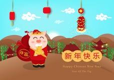 Chiński nowy rok, 2019, Świniowaty uroczy z butelki gurdą, góry i bambusowy las, świętowanie petard wakacyjny tło, ilustracji