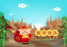 Chiński nowy rok, 2019, Świniowaty uroczy zodiak z butelki gurdą, góry i bambusowy las, świętowanie w wioska wakacje ilustracji