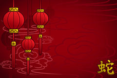 Chiński Nowy Rok Zdjęcia Stock