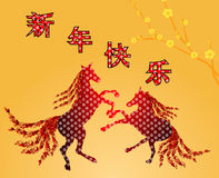 Chiński nowy rok 2014 Obraz Royalty Free