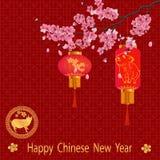 chiński nowy rok Dwa czerwonego światła na barwiącej gałąź z purpurowymi kwiatami, Sakura Znaczek z wizerunkiem świnia royalty ilustracja