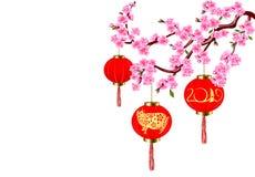 chiński nowy rok E Wiśnia kwitnie z pączkami i liśćmi na gałąź ilustracja wektor