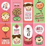 chiński nowy rok, karty, ilustracji