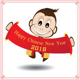 Chiński nowy rok małpy odosobniony biały tło Wektorowy pieniądze na Chińskim dnia nowego roku tle Zdjęcia Royalty Free