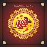 Chiński nowy rok mysz - rok szczur - ilustracja wektor