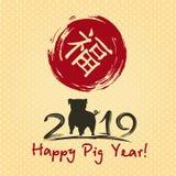 Chiński nowy rok 2019 2007 pozdrowienia karty szczęśliwych nowego roku Świnia, wektorowa ilustracja ilustracji