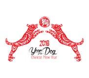 Chiński nowy rok 2018 - rok psi hieroglif: Pies ilustracji