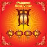 Chiński nowy rok sprzedaży tło Obraz Royalty Free