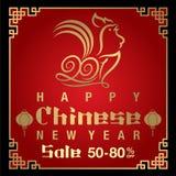 Chiński nowy rok sprzedaży tło Obrazy Stock