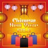 Chiński nowy rok sprzedaży tło Fotografia Royalty Free