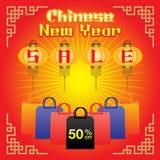 Chiński nowy rok sprzedaży tło Obraz Stock