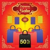 Chiński nowy rok sprzedaży tło Zdjęcia Stock