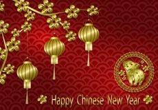 chiński nowy rok Stylizowany groszak, mosiądz Lampiony na wiśni rozgałęziają się z kwiatami, czereśniowy okwitnięcie Znaczek z wi ilustracja wektor