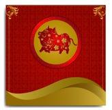 Chiński nowy rok tło szablon 2019 royalty ilustracja