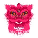 Chiński nowy rok 2018 Tradycyjny orientalny lwa taniec Lwa ` s głowy wektorowa ilustracja odizolowywająca na białym tle Obraz Stock