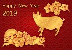 chiński nowy rok Zodiak świnie Wizerunek stylizujący jako złociste świnie, Sakura kwiaty, fan cień Gratulacyjna inskrypcja royalty ilustracja