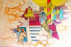 Chiński opowieść obraz ilustracji