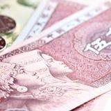 chiński pieniądze zdjęcia royalty free