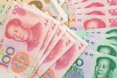 chiński pieniądze Fotografia Royalty Free