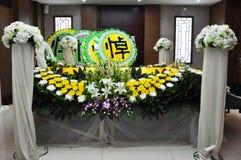 Chiński pogrzeb obrazy royalty free