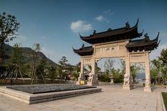 Chiński pomnika łuk Zdjęcie Royalty Free