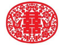 chiński rozcięcie papier Ilustracji