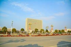 Chiński rząd Fotografia Royalty Free
