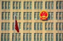 Chiński rząd Zdjęcia Stock
