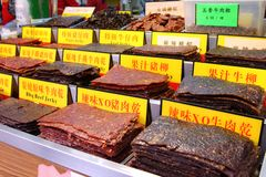 Chiński Słodki wołowiny Jerky zdjęcia stock