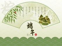 Chiński smok łodzi festiwalu tło ilustracji