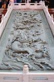 Chiński smok rzeźbi przed Wata Leng Noei Yi chińczyka świątynią Obraz Royalty Free