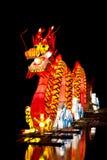 Chiński smoka lampion Zdjęcie Stock