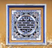 Chiński symbol robić ceramiczny bogactwo zdjęcie royalty free