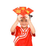 Chiński szczęśliwy nowy rok Obrazy Stock