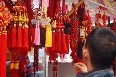 Chiński tradycyjny świąteczny breloczek Zdjęcia Royalty Free