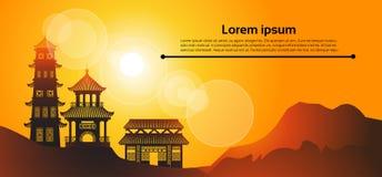 Chiński Tradycyjny Abstrakcjonistyczny budynku azjata krajobrazu sztandar ilustracja wektor