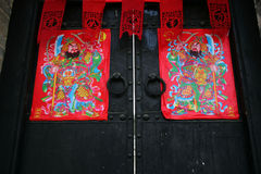 Chiński tradycyjny drzwi obrazy royalty free