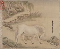 Chiński tradycyjny obrazu zwierzę obraz royalty free
