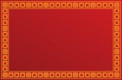 chiński wzór obrazy royalty free