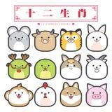 12 chiński zodiak, ikona set & x28; Chiński przekład: 12 chińczyka zodiaka znaka: szczur, wół, tygrys, królik, smok, wąż, koń, Zdjęcia Stock