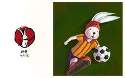 Chiński zodiak, zając Zdjęcie Royalty Free