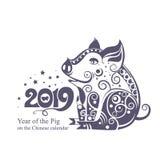 Chiński zodiaka znaka rok świnia Dekorująca świnia 2019 royalty ilustracja