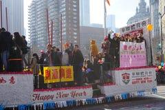 2015 Chińskich Księżycowych nowy rok parad 215 Obrazy Royalty Free