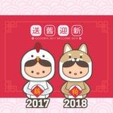 2018 Chińskich nowego roku kartka z pozdrowieniami szablonów Śliczna chłopiec i dziewczyna jest ubranym kostium kurczaka & szczen Zdjęcie Stock