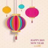 2019 Chińskich nowy rok kartka z pozdrowieniami z tradycyjnych chińskie lampionami Światło textured tło ilustracji